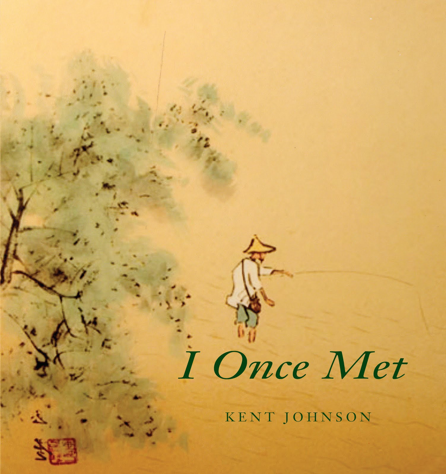 New! from Longhouse, 2015 ~ Kent Johnson ~ I Once Met, A Partial Memoir of the Poetry Field