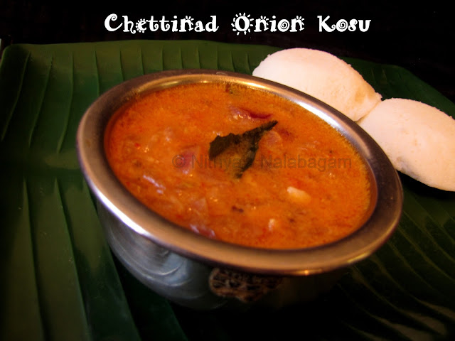 Chettinad Vengaya Kosu | Onion Kosu | Idli Side dish