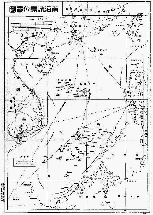 Czy Chiny tworzą nowy archipelag?