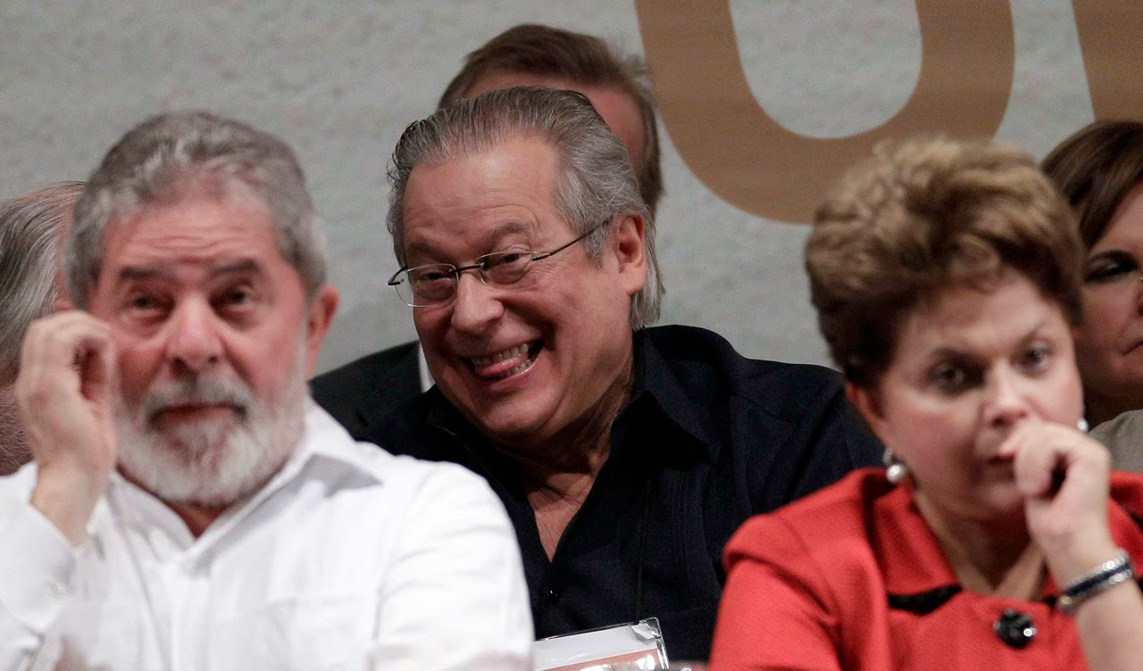 Lula, José Dirceu & Dilma Rousseff.