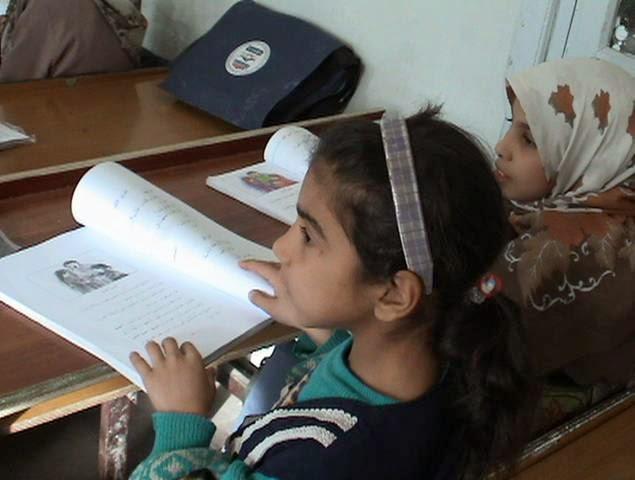 reading - iraq