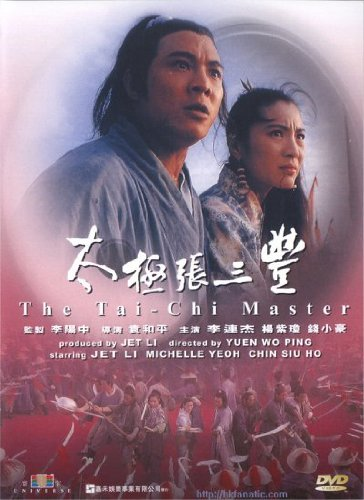 TAI CHI MASTER (JET LI)