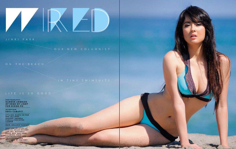 jinri park sexy bikini photos 02