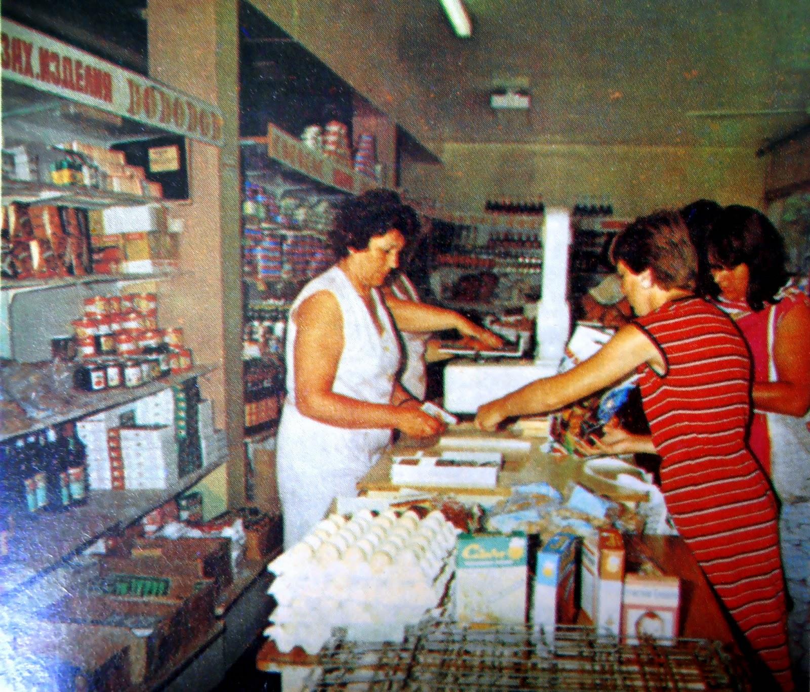 Магазин за хранителни стоки в Несебър, 80-те