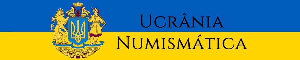 Ucrânia Numismática by Rubens Bulad