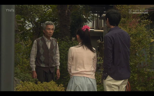 Who is this snippy Ojiichan and why is he living in Kotoko's new house?