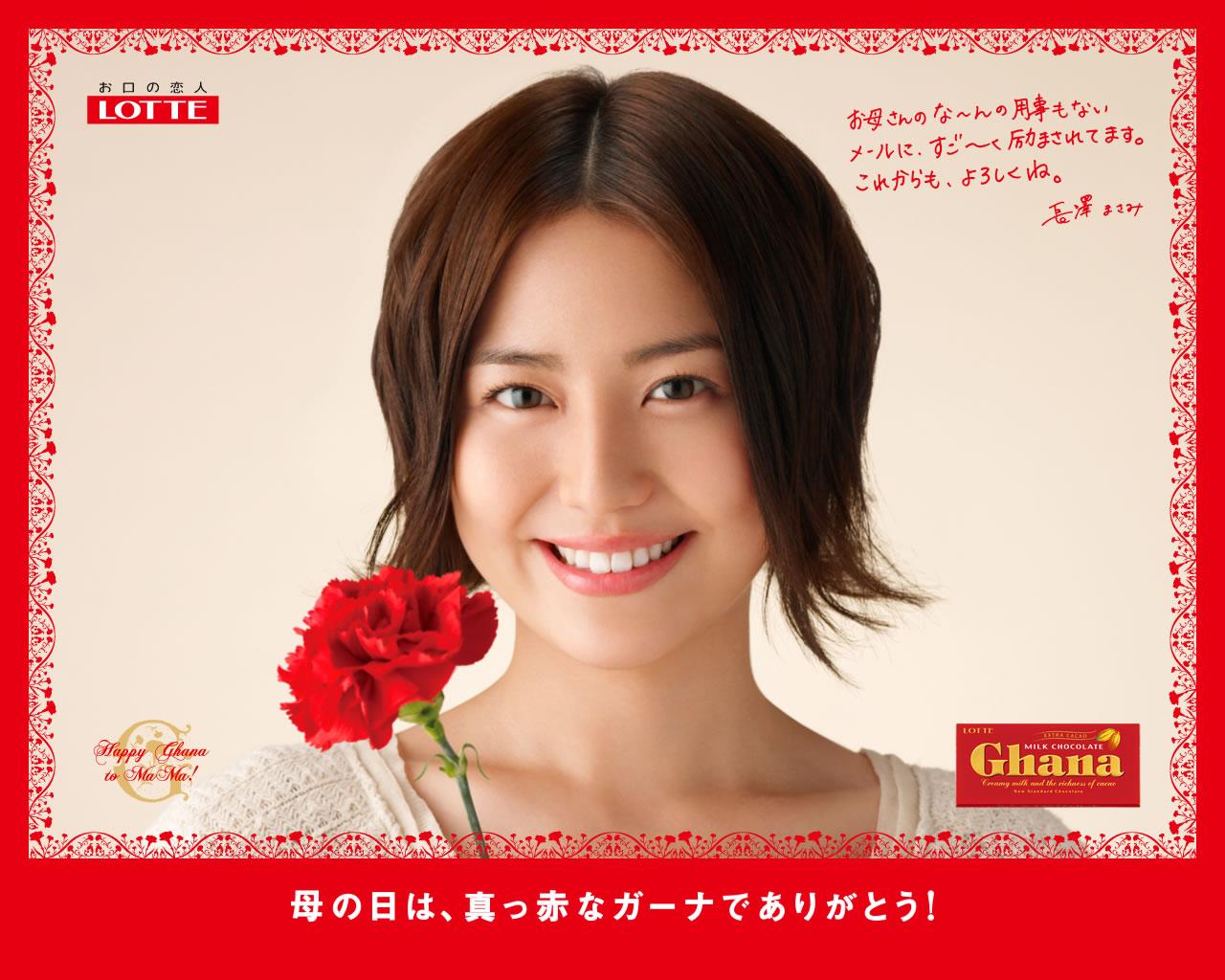 http://2.bp.blogspot.com/-fCaXl8VvSI4/TeskwCSTpYI/AAAAAAAAAmQ/fkQ-tao4jSE/s1600/1280_nagasawa.jpg