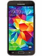 9. Samsung Galaxy S5