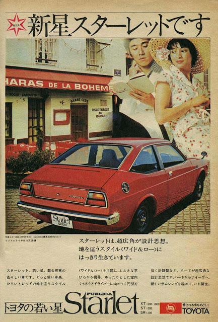 Toyota Publica Starlet