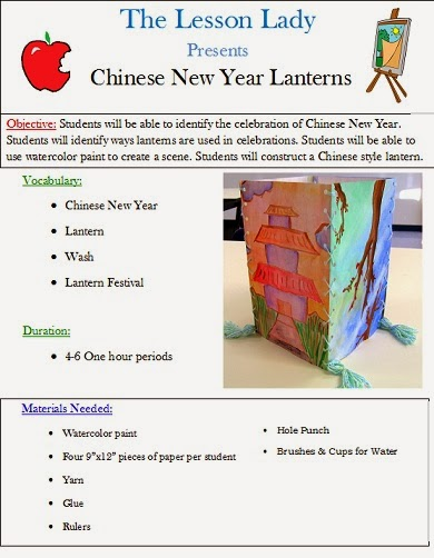 http://www.teacherspayteachers.com/Product/Chinese-New-Year-Lantern-Festival-Watercolor-Lesson-175879