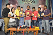 Jagannatakam audio release photos-thumbnail-6
