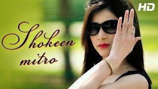 CHITTE DA SOKEEN MITRO SONG LYRICS - PAISA THE MONEY | TAJ NAGINA