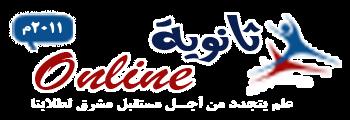 thanwya-online