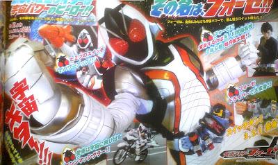 Kamen Rider Fouze