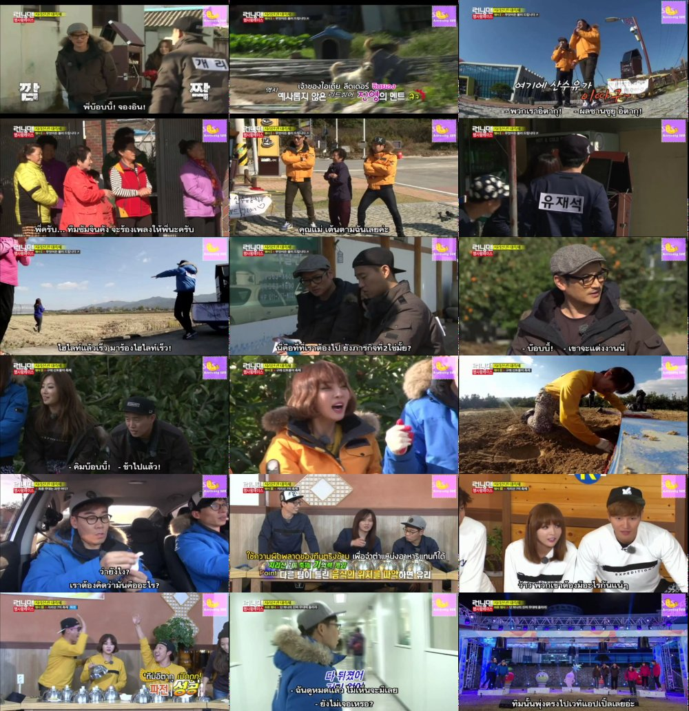 Runningman Sub Thai EP221