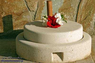 Monachus Monachus Apartments: traditional hand stone grain grinder