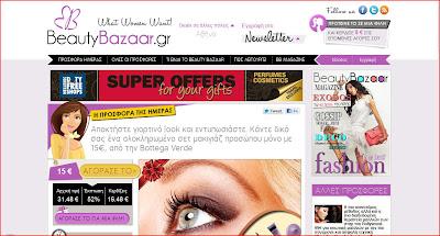 Beauty Bazaar