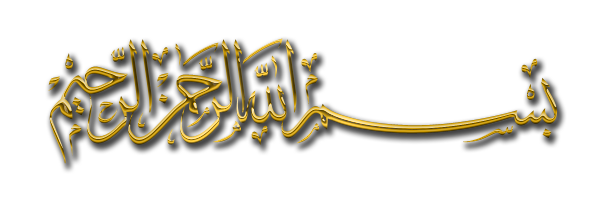 Assalamualaikum Salam Ukhwah...