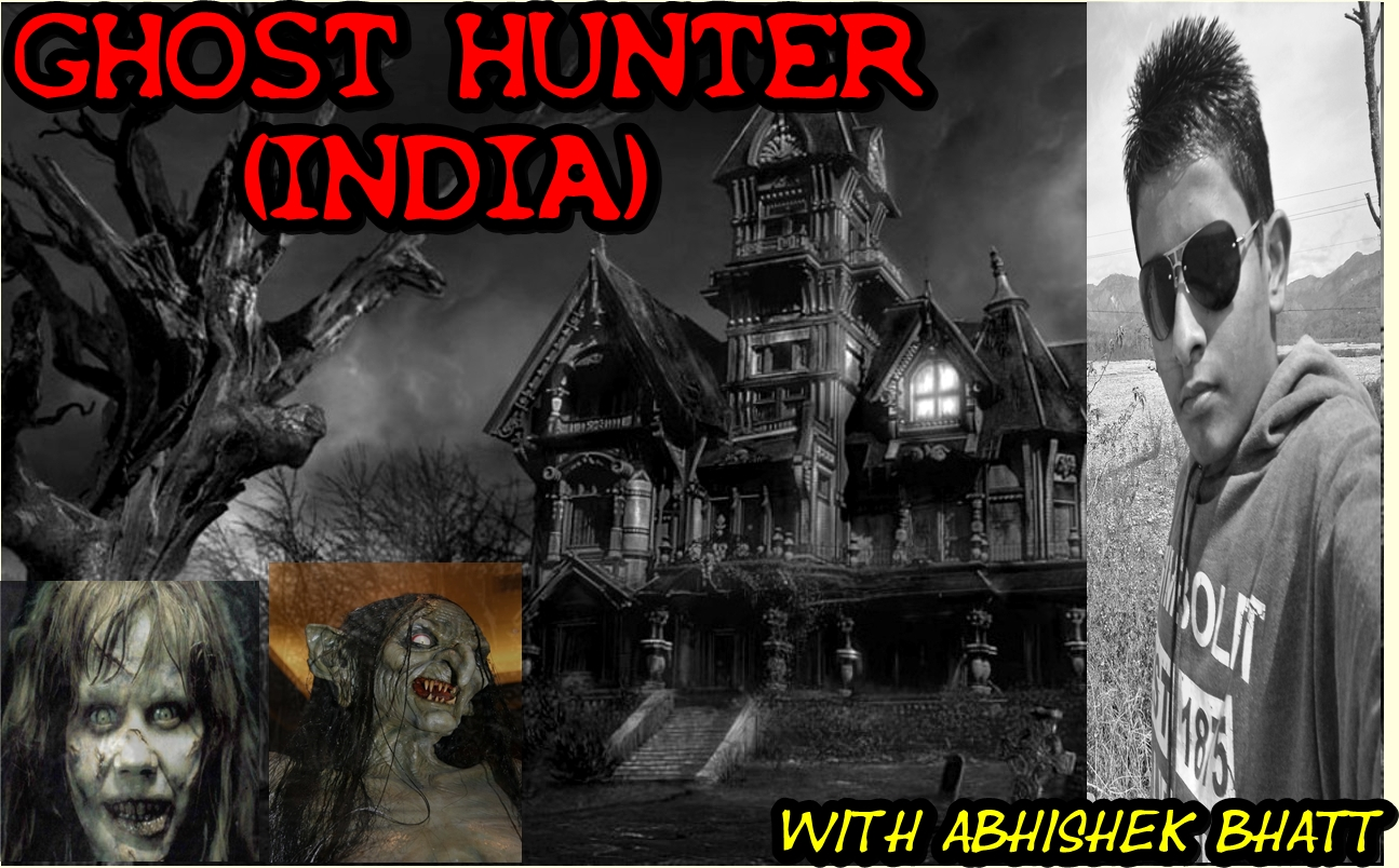 how to call a ghost in hindi