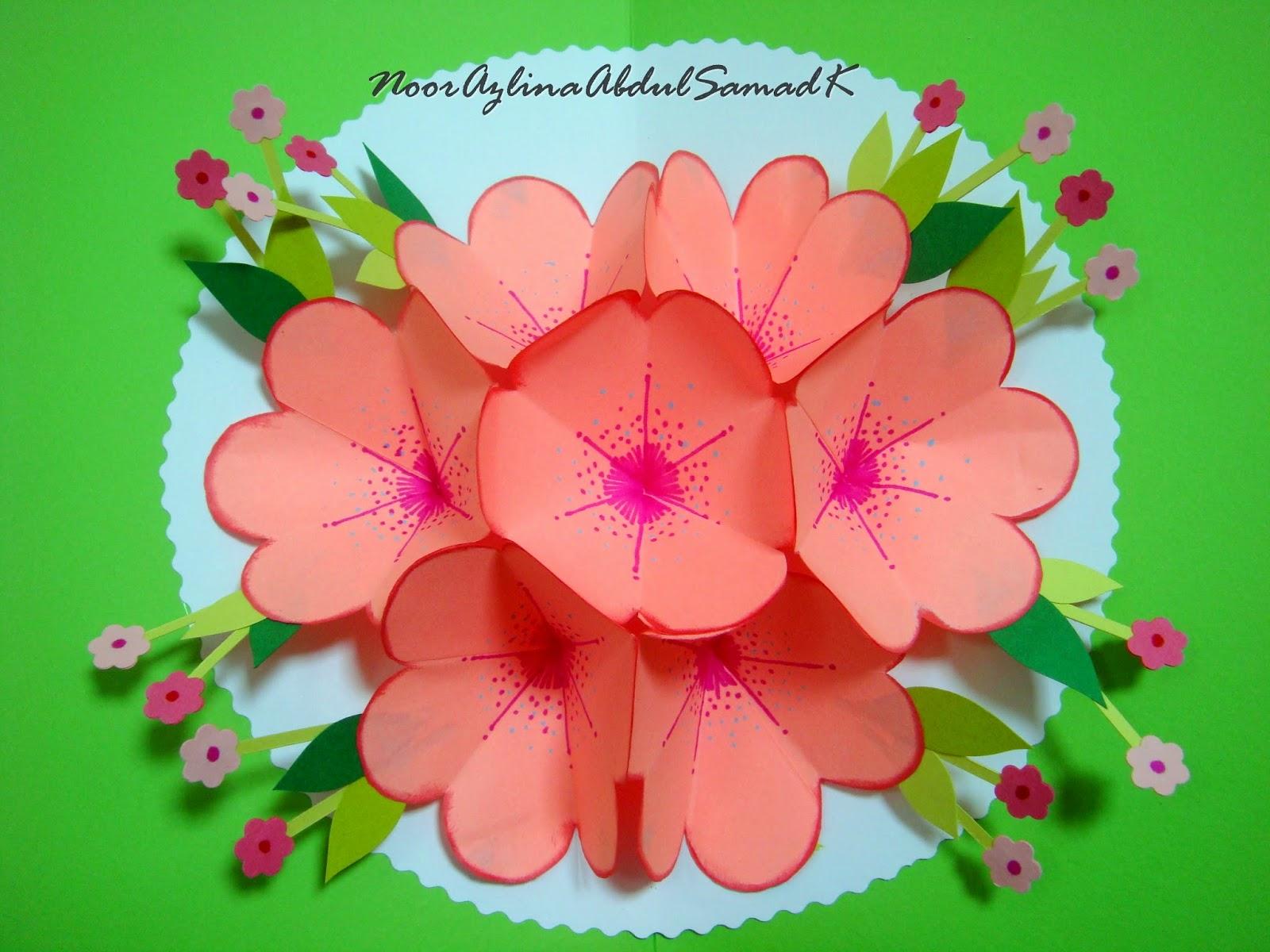 Seven flowers pop up birthday card