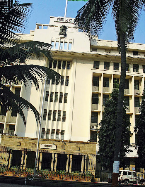 office of Maharashtra government