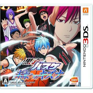 [3DS][黒子のバスケ 未来へのキズナ] ROM (JPN) Download
