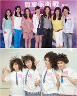 M Club - TVB