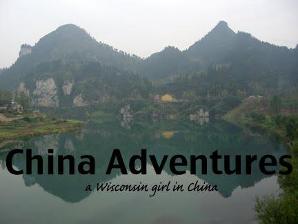 China Adventures