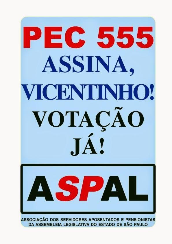 PELA PEC 555