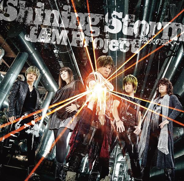 [Single] JAM Project – Shining Storm ~烈火の如く~ (2016.07.27/MP3/RAR)