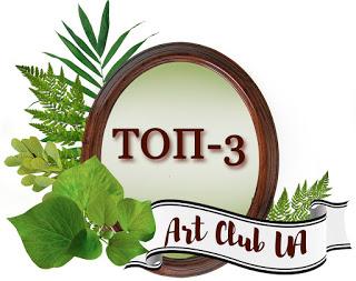 Art Club UA