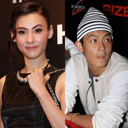 Cecilia cheung scandal that would