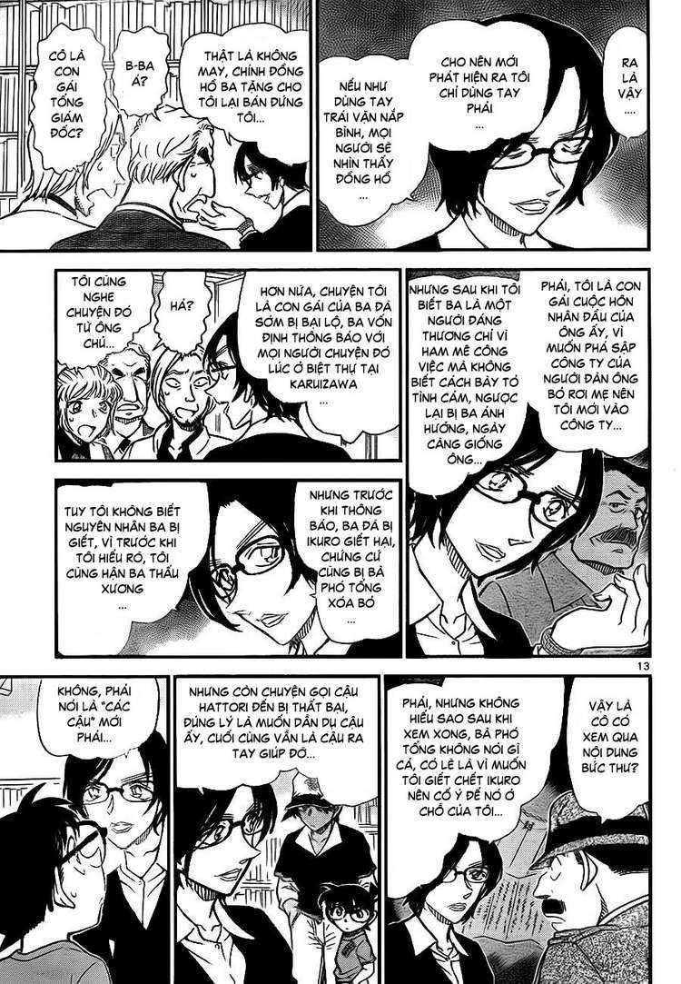 Detective Conan - Thám Tử Lừng Danh Conan chap 786 page 14 - IZTruyenTranh.com
