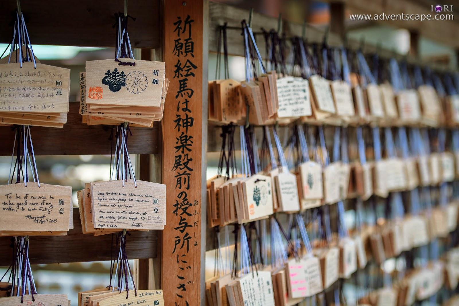 Asia, dedication, Japan, Land of the Rising Sun, letter, Meiji temple, Philip Avellana, prayer, Senso-Ji, temple, Tokyo, tourism
