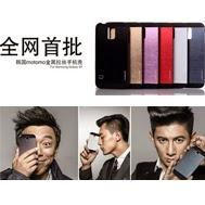 เคส-Galaxy-S5-รุ่น-เคสอลูมิเนียมขัดเงา-สไตล์ทูโทน-แบรนด์แท้!!