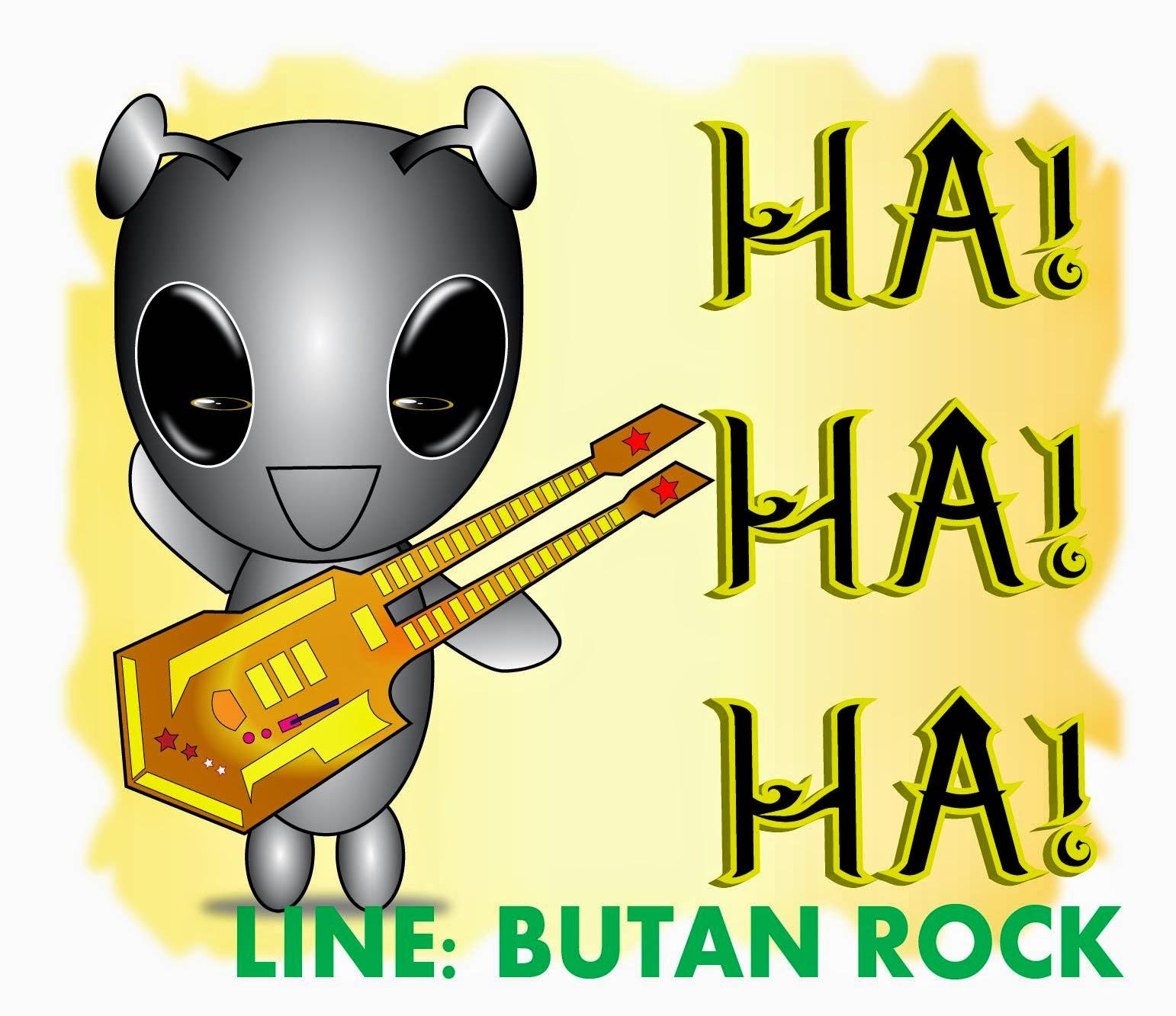 Butan Rock Gift Line Sticker