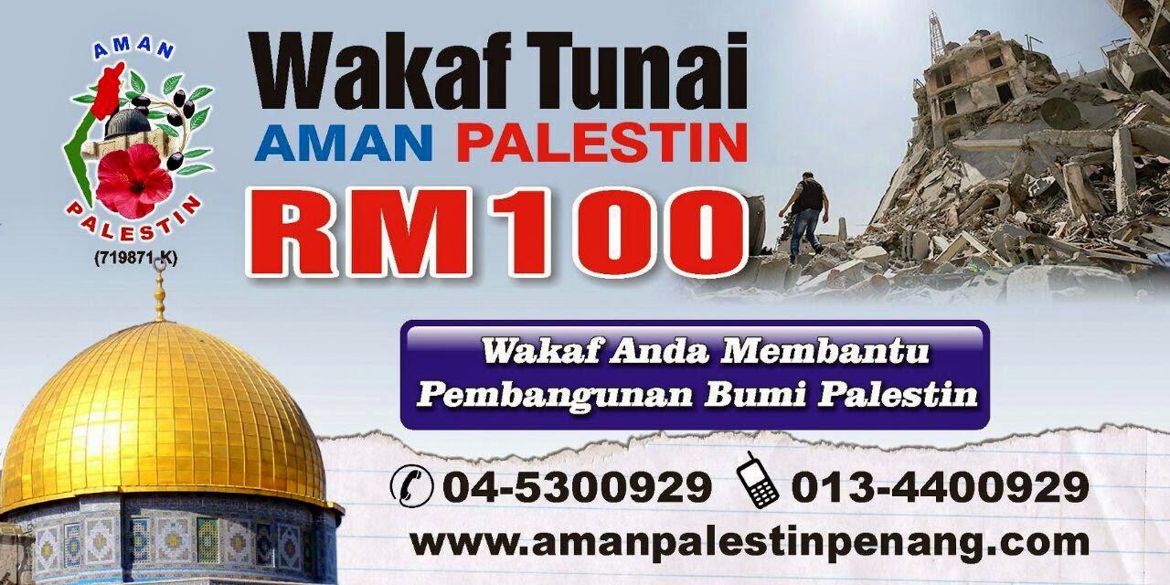 Aman Palestin Cawangan Pulau Pinang