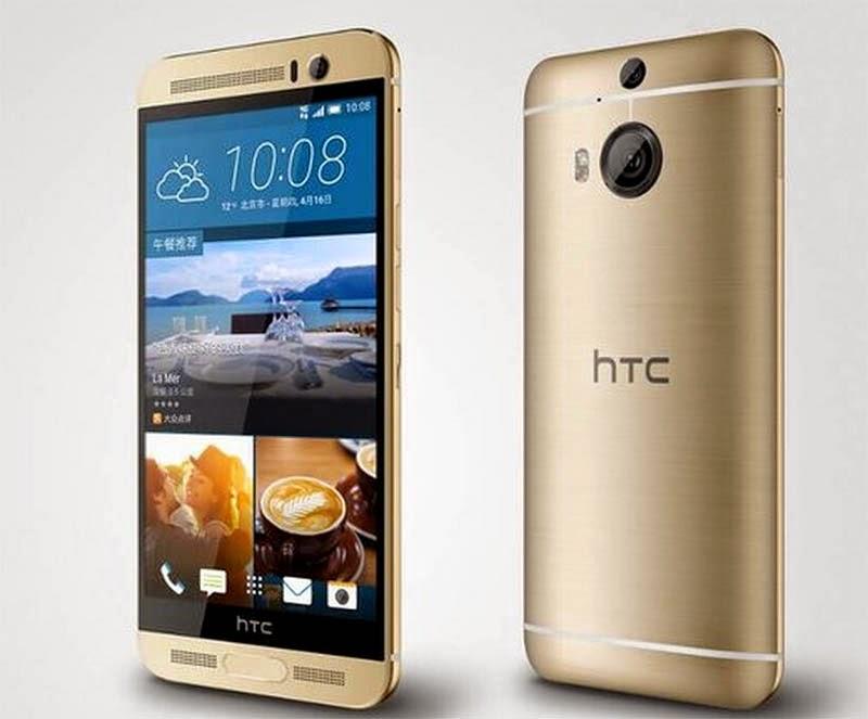 HTC تكشف أخيرا عن هاتفها الذكي الجديد  HTC One M9 Plus
