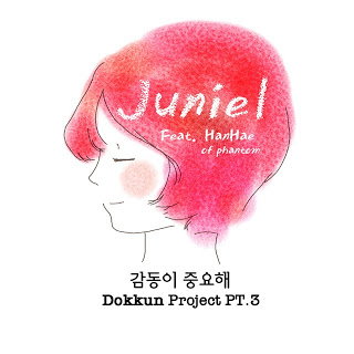 Juniel (주니엘) - Dokkun Project Part 3 [Digital Single]