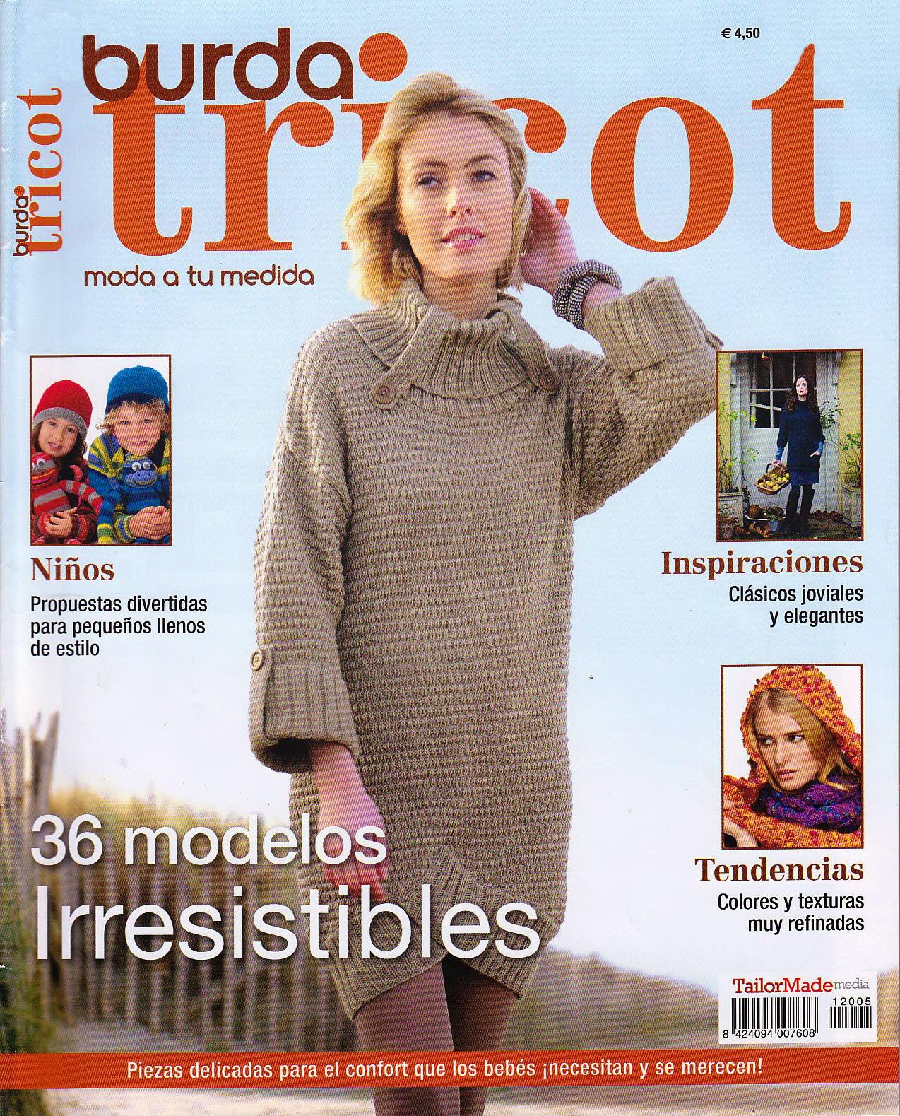 Журнал burda вязание спицами