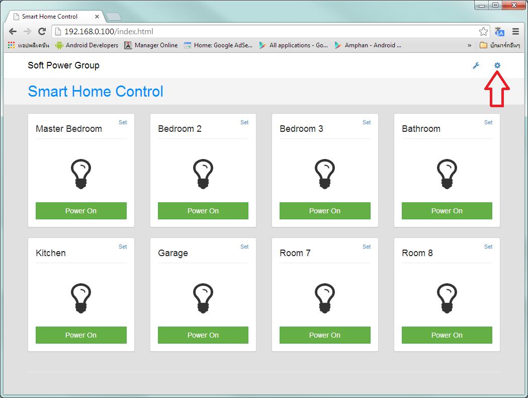 Android arduino control raspberry pi smart home
