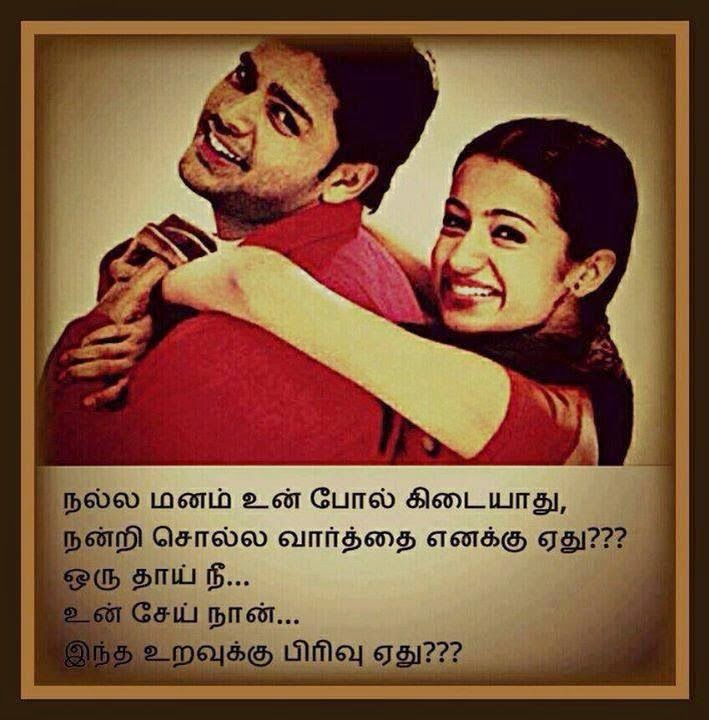tamil film quotes quote addicts