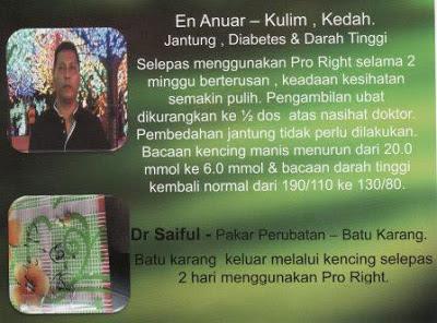 Kelebihan Pro Right Untuk Mati Pucuk, kencing manis, strok, jantung, darah tinggi