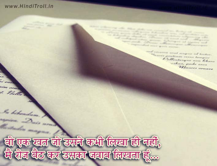Sad Hindi Quotes http://www.hinditroll.in/2012/12/very-sad-hindi-comments-wallpaper-new.html