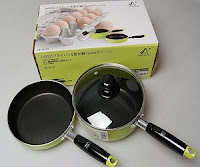 Love Cooking Pan 18cm 2pcs