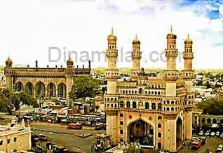 Hyderabad the Capital of Telangana, the Cabinet Approved at the Meeting