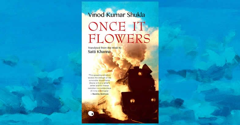 Book Review: Once it Flowers