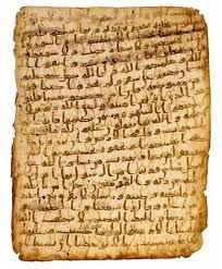 Pengertian Naskah (manuscript)