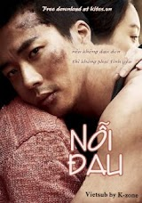 Ni au (2011)