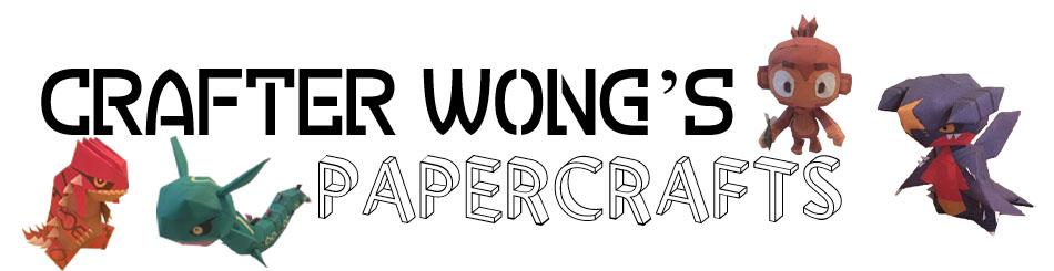 Crafter Wong's Papercraft